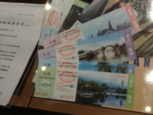 上海地下鉄博物館の昔の切符展示