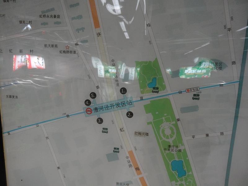 漕河涇開発区駅(9号線)   上海...