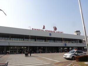 上海虹橋国際空港第1ターミナル