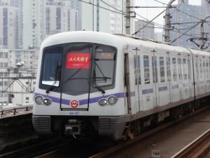 上海軌道交通4号線