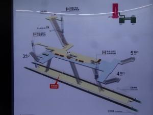 巨峰路駅構内図