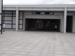 金海路駅外観