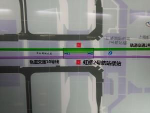 虹橋2号航站楼駅周辺図