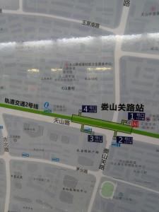 婁山関路駅周辺図
