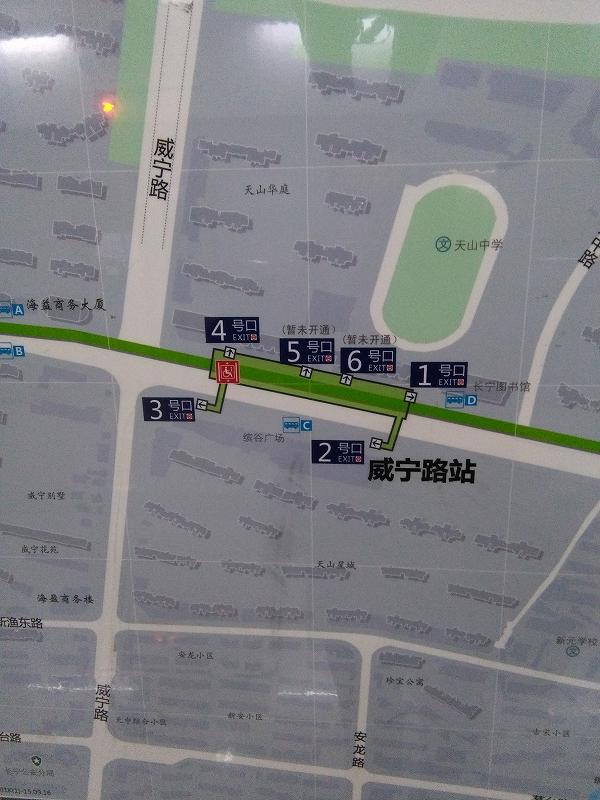 威寧路駅 (2号線)   上海ガイ...