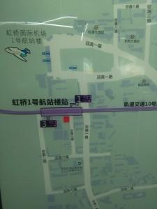 虹橋1号航站楼駅周辺図
