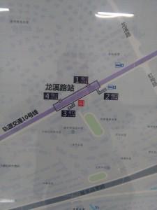 龍渓路駅周辺図