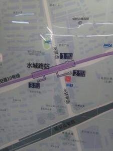 水城路駅周辺図