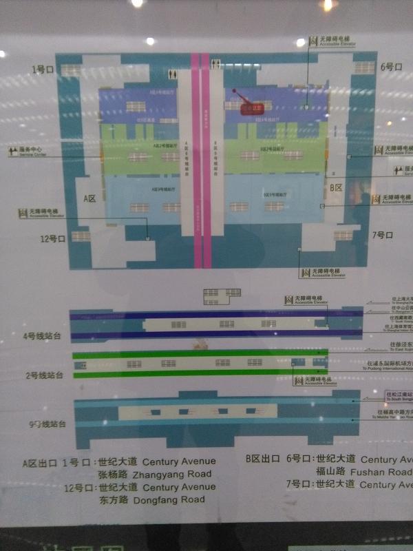 近畿日本鉄道|駅構内図 大和八木駅
