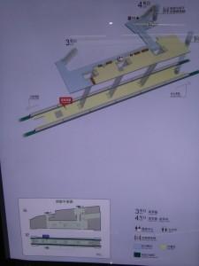 龍華駅構内図
