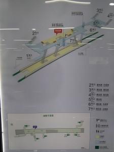 虹梅路駅構内図