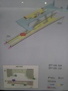 江寧路駅構内図