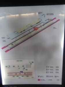新閘路駅構内図