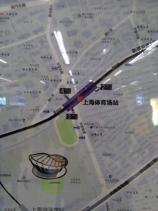 上海体育場駅(4号線) | 上海ガ...