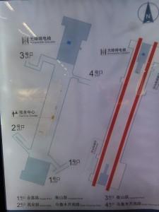 衡山路駅周辺図
