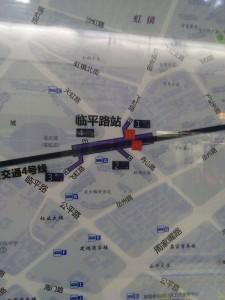 臨平路駅周辺図