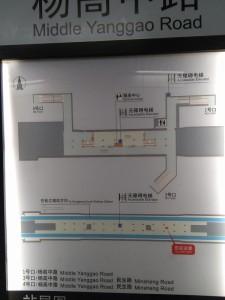 楊高中路駅構内図