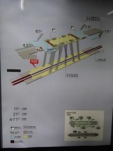 雲錦路駅構内図
