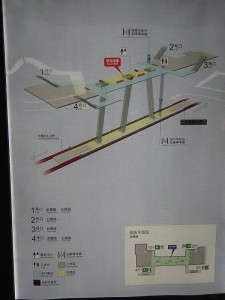 龍耀路駅構内図