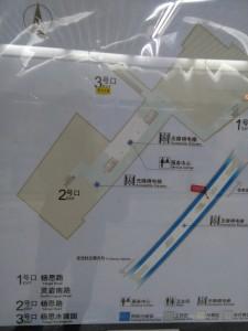 楊思駅構内図