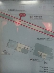 高青路駅構内図