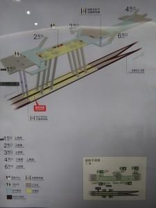 三林駅構内図