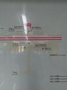 霊岩南路駅構内図
