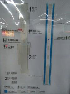 凌兆新村駅構内図