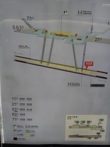 御橋駅構内図
