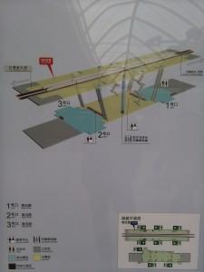 秀沿路駅構内図