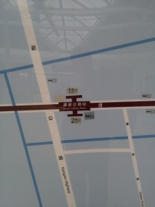 康新公路駅周辺図(出入り口)