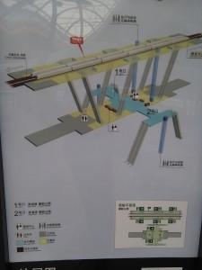 康新公路駅構内図