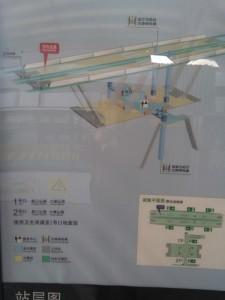 野生動物園駅構内図