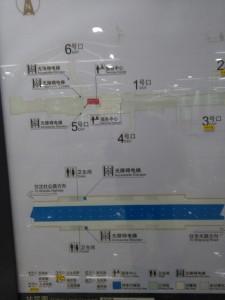 曲陽路駅構内図