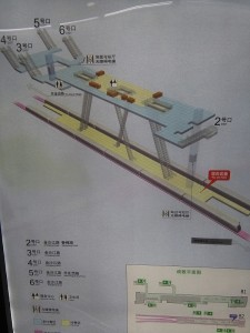 豊庄駅構内図