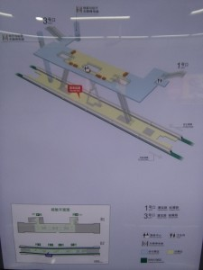 虹漕路駅構内図