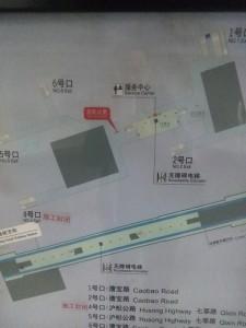 七宝駅構内図