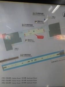 合川路駅構内図
