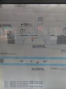 九亭駅構内図