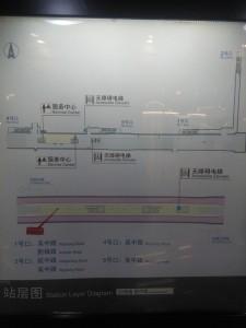 航中路駅構内図