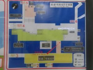 上海南站駅乗換図