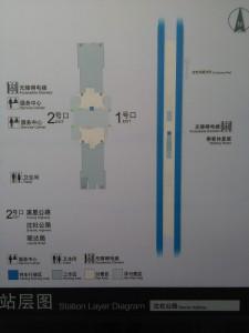 瀋社公路駅構内図