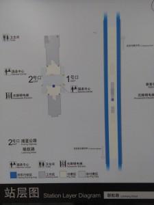 聯航路駅構内図