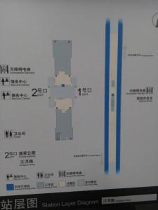 江月路駅構内図