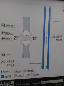 浦江鎮駅構内図
