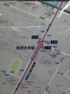 同済大学駅周辺図(出入り口)