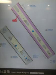 三門路駅構内図