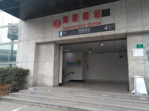 翔殷路駅入り口
