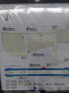 鞍山新村駅構内図