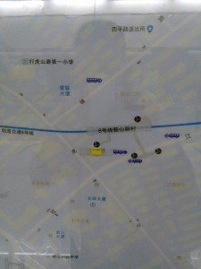 鞍山新村駅周辺図(出入り口)